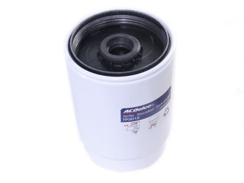 FUEL INJECTION SYSTEM - FUEL FILTERS